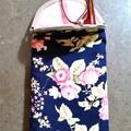 Navy floral Glasses case