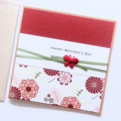 Mother's Day card | Red Orientals | Mum Nanny Grandma Nonna Nanny