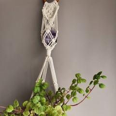 Amethyst Plant Hanger