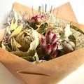 Rosie - Dried flowers bouquet - Native - 41cm - Boho chic