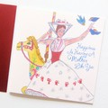 Happiness Is Having A Mother Like You, Mum, Mother's Day, Birthday Card, Mummy