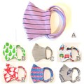 Fabric Face Masks -M  / Reusable / Washable / Adult's / Kid's /