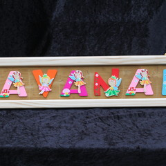 Childrens name puzzle