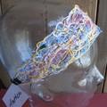 Elva - floating fibre  reversible head band