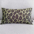 Cushion cover - khaki leopard print