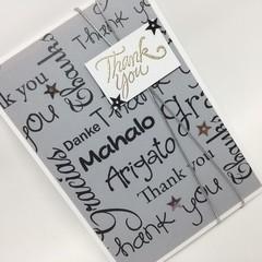 Thank You Card - Teacher, Multi language Print Grey/Spearmint
