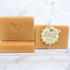 Tallow with yogurt natural soap 10 x 100 g (+/- 5)