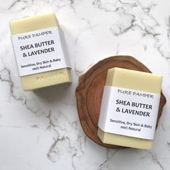 Clearance Sale: Bar Soap - Shea Butter  Calming Lavender (for all skin types)