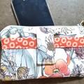 Possum phone purse