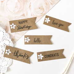Decorative gift tags - Brown