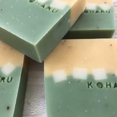 Jojoba Oil and Lemongrass Soap