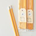 Sunny Yellow Pencils {5} | Lead Pencils | Stocking Stuffer | Teacher Gift <5 | D