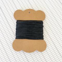 10 Metres Black High Quality Wax Cotton Cord