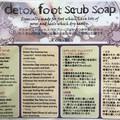 Detox Foot Scrub Soap - Anti-Bacterial