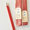 Fun Bright Red Pencils {5}   Stocking Stuffer   Teacher Gift <5   Scrapbooking