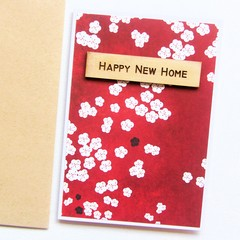 New Home Card | House Warming with Wooden Accent | Congratulations