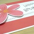 Happy Birthday card - hibiscus flower