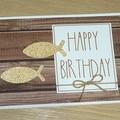 Happy Birthday card - fish