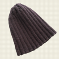 Brown Wool Beanie in Adult Size