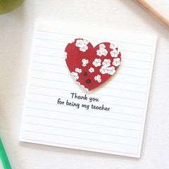 Teacher Thank You Card, Personalised, 8 Quotes, Custom Made, Red Florals