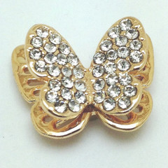 Needle Minder - Double Wing Butterfly - BUT0006C