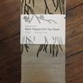 Tasmania's own Black peppermint screen printed linen tea towel