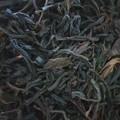 Organic Black Ceylon Tea