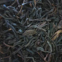 Organic Black Ceylon Tea