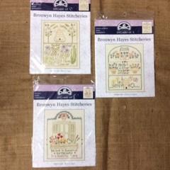 Stitchery Kit - DMC - Bronwyn Hayes Stitcheries
