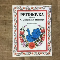 Book - Petrikivka Painting  A Ukrainian Heritage by Rose Tanasichuk