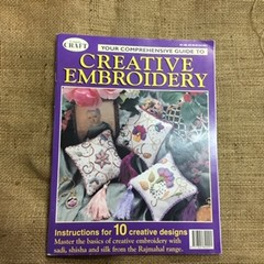 Book - Your Comprehesive Guide to Creative Embroidery - Country Craft Series