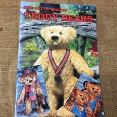 Book - The Art of Making Teddy Bears by Romy Roeder