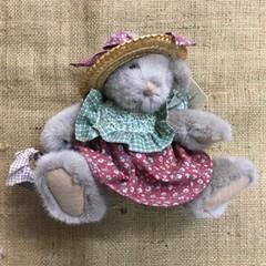 Russ Teddy Bear