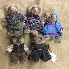 Vintage Addition Russ Teddy Bears - various