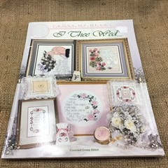"""Cross Stitch Book called """"I Thee Wed"""" by Cross My Heart Inc."""