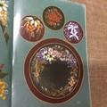 Book - Folk Art - Australian Native Folk Art Designs by Chris Roy