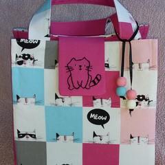 Cat lovers Bag