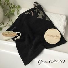 """""""GREEN CAMO""""                 BATH WASHERS // MINI HAND TOWEL"""