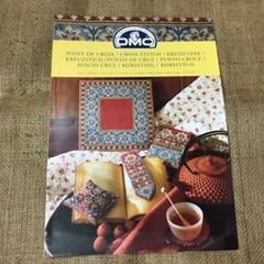 Leaflet - Cross Stitch - DMC charts