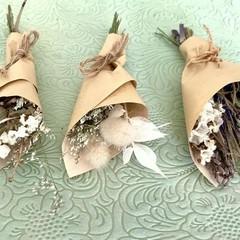 3 Mini dried bouquets - Dried flowers - Mini Bushland - 12.5cm - Gift decor