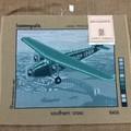 Tapestry - Baxtergrafik - Southern Cross Plane