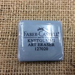 Faber Castell Art Eraser Kneadable