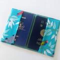 Passport Cover / AUSTRALIAN ANIMAL -  Bilby, Platypus x Teal
