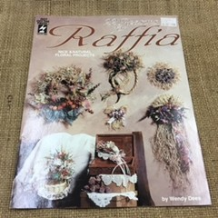 Book - 22 Reasons for Raffia