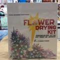 Flower Drying Kit