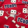 Robots Kids adjustable apron aged 5-10
