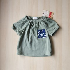 Size 18M/Pocket Blouse/Boy Girl/Toddler/Baby/ -Forest Animal-Sweet Pea
