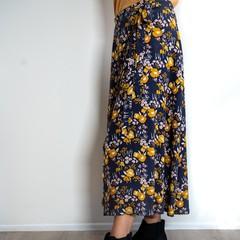Mustard Flower Wrap Skirt