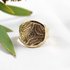 Starry Night Bronze Ring