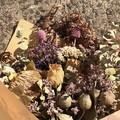 Boho Garden - Dry bouquet, Dried flowers - 40cm - Banksia - Purple, natural